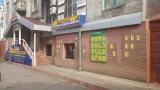 Фасад офиса