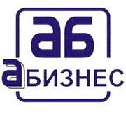 ПТФ АБизнес. Сварочная техника