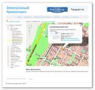 Электронный Краматорск - электронный бизнес-справочник