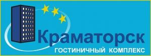 """Гостиница """"Краматорск"""""""