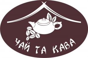 """""""Чай та кава"""" (ЧП Осипов)"""