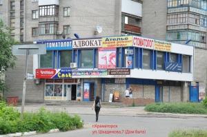 Адвокат Павлов Дмитрий Григорьевич