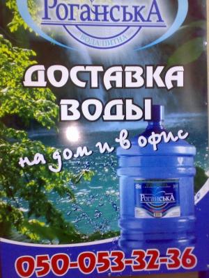 ТМ Роганская