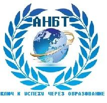 Академия Новых Бизнес Технологий