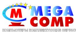 """Магазин компьютерной техники """"MegaComp"""""""