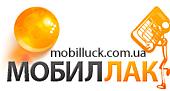 Интернет магазин МОБИЛЛАК