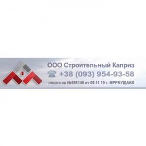 Компания Строительный Каприз - ремонт кровли, монтаж крыш, утепление