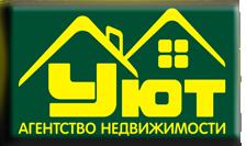 "Агентство недвижимости ""УЮТ"""