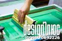 DesignПлюс